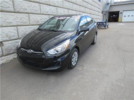 2016 Hyundai Accent  (Stk: D01097P) in Fredericton - Image 1 of 17