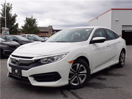 2018 Honda Civic LX (Stk: P5071) in Ottawa - Image 1 of 23