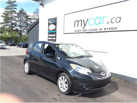 2015 Nissan Versa Note 1.6 SL (Stk: 200851) in Ottawa - Image 1 of 21