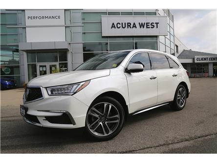2018 Acura MDX Navigation Package (Stk: 7295A) in London - Image 1 of 21