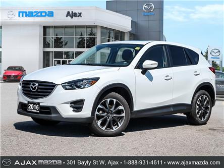2016 Mazda CX-5 GT (Stk: P5568) in Ajax - Image 1 of 27
