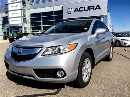 2015 Acura RDX Base (Stk: A4253A) in Saskatoon - Image 1 of 19