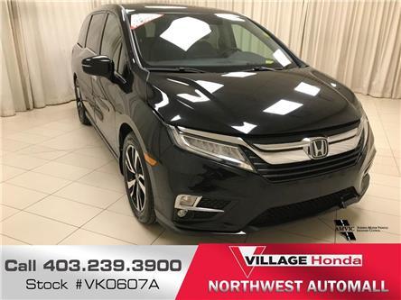 2018 Honda Odyssey Touring (Stk: VK0607A) in Calgary - Image 1 of 20