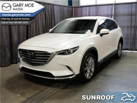 2017 Mazda CX-9 Signature (Stk: MP9903) in Red Deer - Image 1 of 26