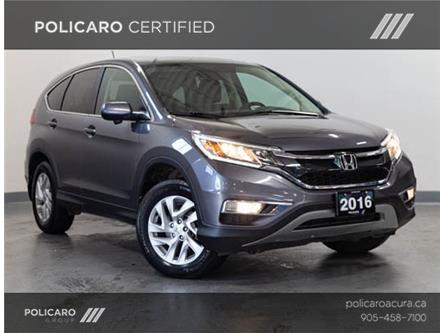 2016 Honda CR-V EX (Stk: 133882T) in Brampton - Image 1 of 17