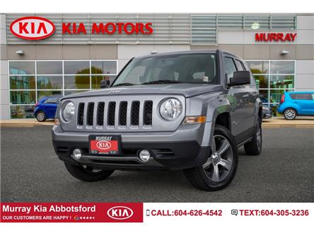2017 Jeep Patriot Sport/North (Stk: M1677) in Abbotsford - Image 1 of 20