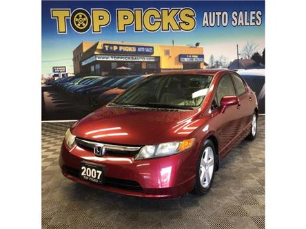 2007 Honda Civic LX (Stk: 034203) in NORTH BAY - Image 1 of 24