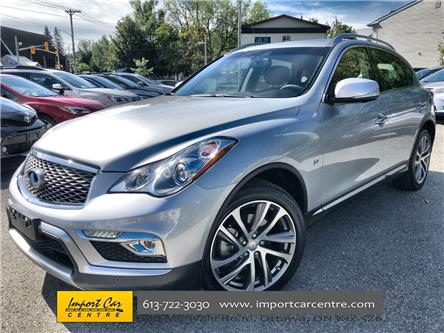 2017 Infiniti QX50 Base (Stk: 401080) in Ottawa - Image 1 of 26