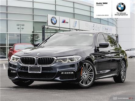 2017 BMW 530i xDrive