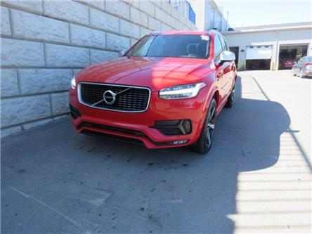 2016 Volvo XC90 T6 R-Design (Stk: D00817P) in Fredericton - Image 1 of 18