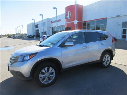 2014 Honda CR-V EX (Stk: 28524A) in Ottawa - Image 1 of 14