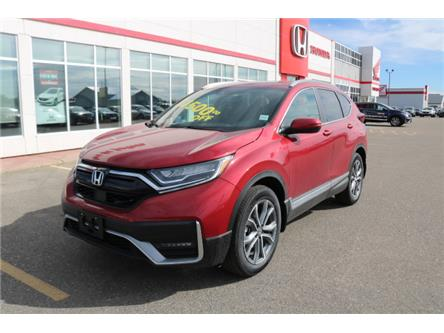 2020 Honda CR-V Touring (Stk: 20087) in Fort St. John - Image 1 of 20