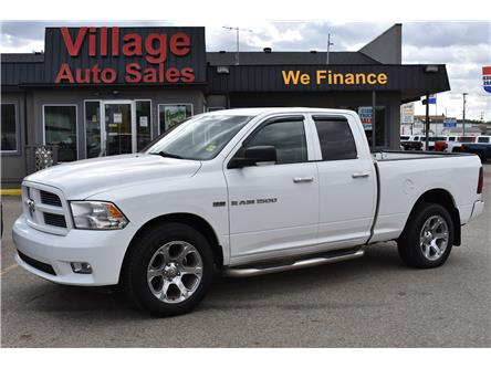 2012 RAM 1500 Sport (Stk: P37947) in Saskatoon - Image 1 of 24