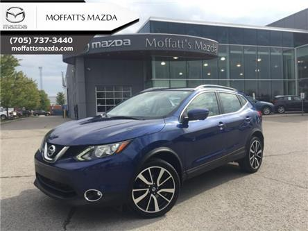 2017 Nissan Qashqai S (Stk: 28550) in Barrie - Image 1 of 25