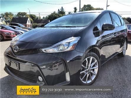 2017 Toyota Prius v Base (Stk: 055981) in Ottawa - Image 1 of 26