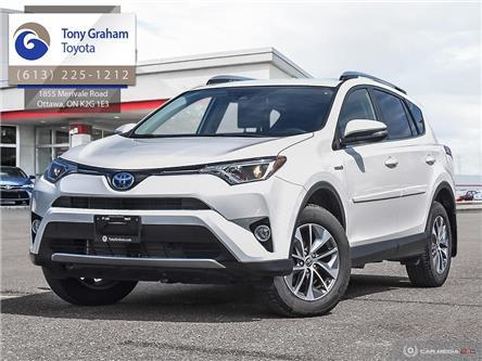 2018 Toyota RAV4 Hybrid  (Stk: E8351) in Ottawa - Image 1 of 30