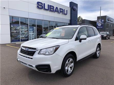 2017 Subaru Forester 2.5i (Stk: PRO0736) in Charlottetown - Image 1 of 20