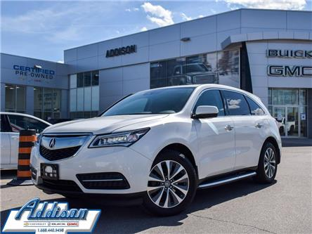 2016 Acura MDX Navigation Package (Stk: U505175) in Mississauga - Image 1 of 31