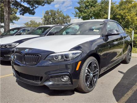 2020 BMW 230i xDrive (Stk: 13969) in Gloucester - Image 1 of 12