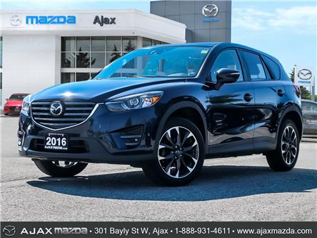 2016 Mazda CX-5 GT (Stk: P5544) in Ajax - Image 1 of 30