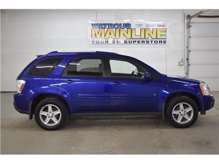 2006 Chevrolet Equinox LT (Stk: L1356A) in Watrous - Image 1 of 37