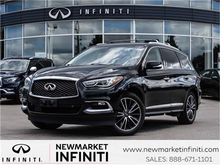 2016 Infiniti QX60 Base (Stk: 20QX5039A) in Newmarket - Image 1 of 25