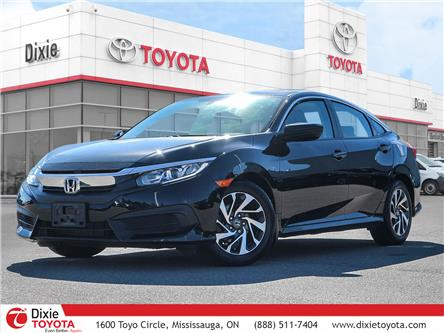 2016 Honda Civic EX (Stk: D201777A) in Mississauga - Image 1 of 28