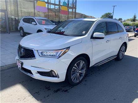 2017 Acura MDX Elite Package (Stk: UT1500) in Kamloops - Image 1 of 36