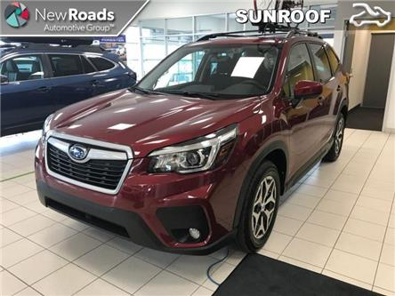 2020 Subaru Forester Touring (Stk: S20366) in Newmarket - Image 1 of 9
