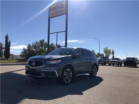 2017 Acura MDX Technology Package (Stk: P20-021) in Grande Prairie - Image 1 of 18