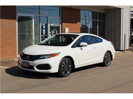 2015 Honda Civic EX (Stk: 000565) in Saskatoon - Image 1 of 24
