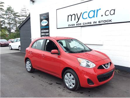 2017 Nissan Micra S (Stk: 200919) in Richmond - Image 1 of 20