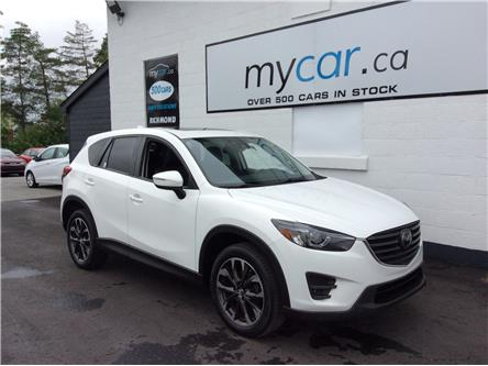 2016 Mazda CX-5 GT (Stk: 200863) in Richmond - Image 1 of 22
