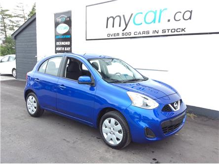 2017 Nissan Micra S (Stk: 200918) in Richmond - Image 1 of 20