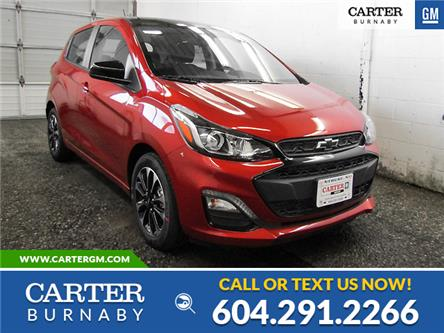 2021 Chevrolet Spark 1LT CVT (Stk: 41-47880) in Burnaby - Image 1 of 12
