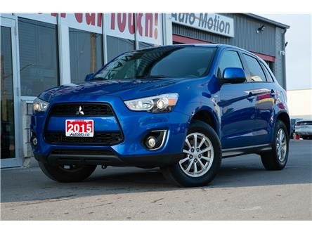 2015 Mitsubishi RVR  (Stk: 20773) in Chatham - Image 1 of 21