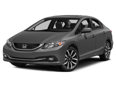 2014 Honda Civic Touring (Stk: 20P367A) in Carleton Place - Image 1 of 10