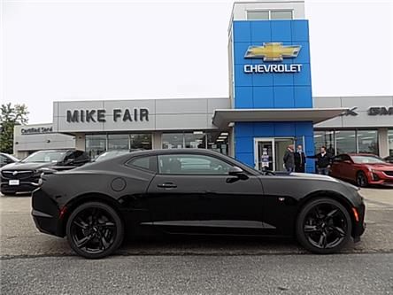 2021 Chevrolet Camaro 2SS (Stk: 21004) in Smiths Falls - Image 1 of 15