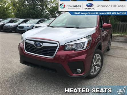 2020 Subaru Forester Touring (Stk: 34584) in RICHMOND HILL - Image 1 of 22