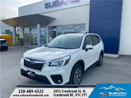 2020 Subaru Forester Convenience (Stk: 528813) in Cranbrook - Image 1 of 22
