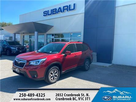 2020 Subaru Forester Convenience (Stk: 568640) in Cranbrook - Image 1 of 22