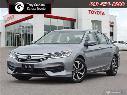 2016 Honda Accord LX (Stk: 90523A) in Ottawa - Image 1 of 30