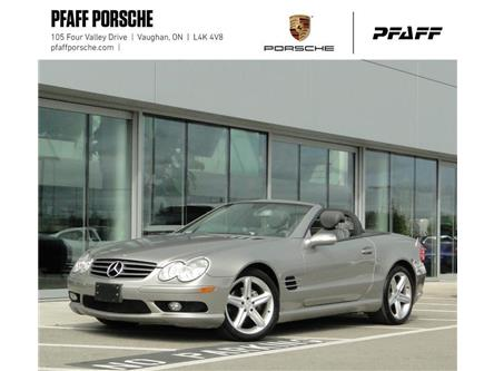 2005 Mercedes-Benz SL500  (Stk: P14726A) in Vaughan - Image 1 of 18