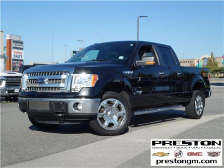2013 Ford F-150  (Stk: 0210361) in Langley City - Image 1 of 27