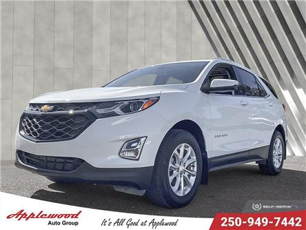 2019 Chevrolet Equinox 1LT (Stk: 19109A) in Port Hardy - Image 1 of 24