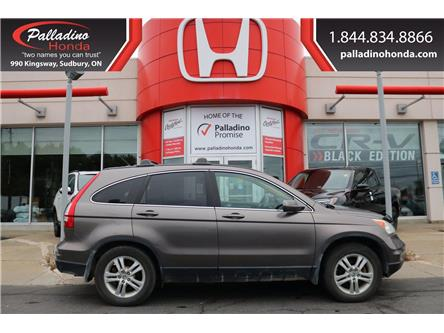 2010 Honda CR-V EX-L (Stk: U9682W) in Greater Sudbury - Image 1 of 9