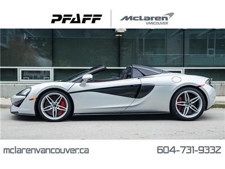 2019 McLaren 570S Spider (Stk: MV0242) in Vancouver - Image 1 of 19