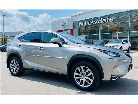 2017 Lexus NX 200t Base (Stk: U16713) in Thornhill - Image 1 of 23