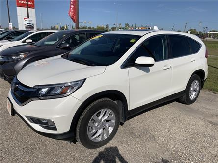 2015 Honda CR-V EX (Stk: H1752) in Steinbach - Image 1 of 20