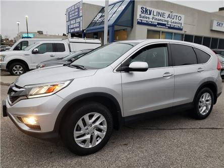 2016 Honda CR-V SE (Stk: ) in Concord - Image 1 of 23
